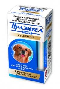 Празител суспензия для собак средних и крупных пород
