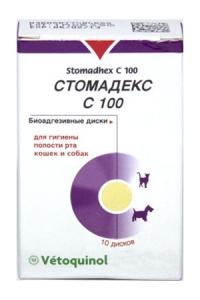 Стомадекс